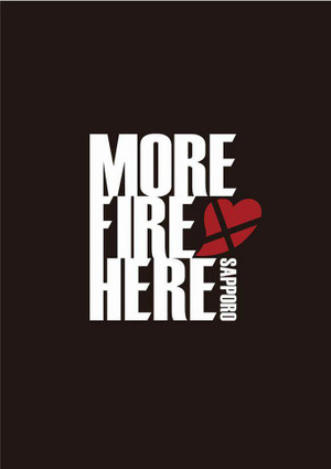 More_fire_here_2017