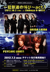 Flyer_20121002_dai_psy