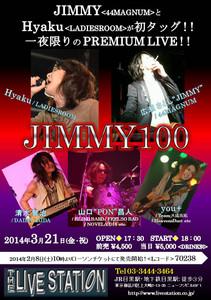 20140321_jimmy100_2