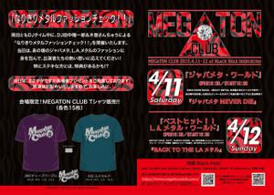 Megaton_outside_0325