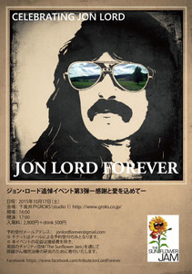 Jon_lord_forever_vol3