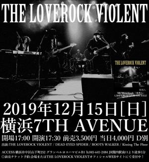 20191215-the-loverock-violent