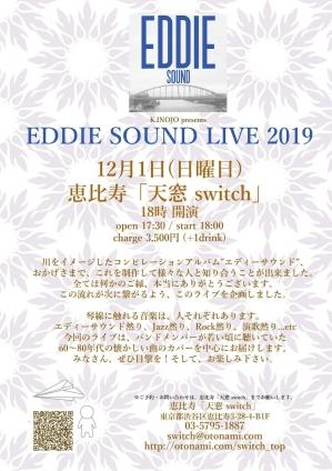 Eddie2019